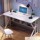 電腦桌台式家用寫字桌現代簡約書桌鋼木辦公桌臥室簡易桌學習桌子  夏季新品 YTL