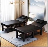 美容床 美容床美容院專用按摩床推拿床家用床折疊紋繡火療美體床T