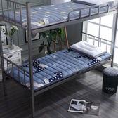 床墊加厚學生床墊0.9m床折疊榻榻米單人寢室宿舍90cm1.2m1.5m1.8m墊被 衣間迷你屋LX