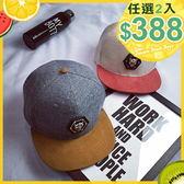 帽任選2件388棒球帽春夏棒球帽嘻哈帽街舞帽鐵標平沿帽潮帽時尚夏遮陽帽【02U0274】
