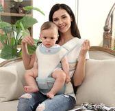 嬰兒吊帶多功能四季通用單腰凳夏季透氣網寶寶前抱式輕便小孩抱帶      芊惠衣屋