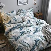 四件床套組 北歐風四件套全棉舒品味質感床套組 艾爾莎 【TBE7646】