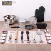 烘焙工具套裝入門家用新手做面包餅干蛋糕的模具烤箱烘培套餐「Chic七色堇」igo