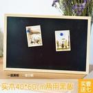 40*60磁性小黑板留言家用掛式教學展示板兒童熒光筆粉筆寫字白板