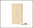 {{ 海中天休閒傢俱廣場 }} G-9 摩登時尚 臥室系列 127-4 松木3x6尺開門衣櫃
