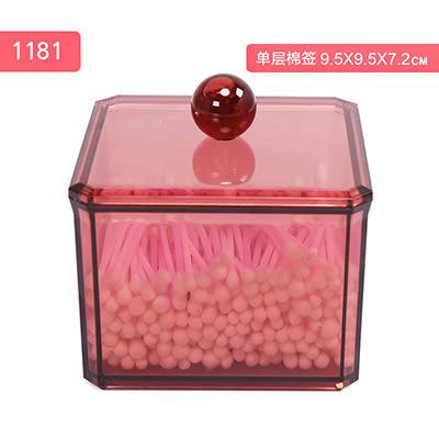 壓克力 棉花棒化妝棉收納筒【單層棉花棒款】C32-1(1181)