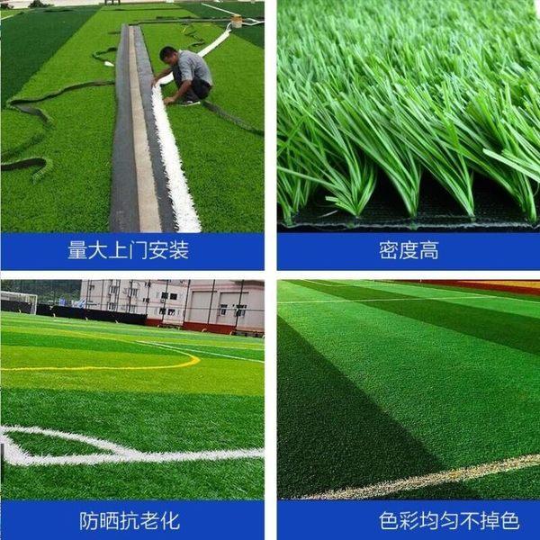 人造草坪仿真草坪人工假草假草皮綠植牆陽台戶外綠植裝飾地毯墊子  IGO