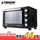 烘焙入門易上手 初學者必BUY烤箱款 上下溫度獨立控制+發酵設定
