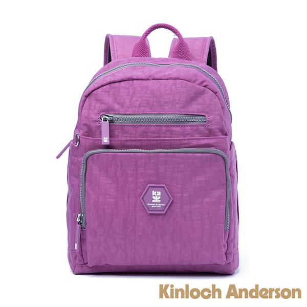 金安德森 莓果漫遊 多功能隔層小款後背包 紫色