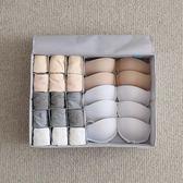 內衣內褲收納盒布藝分格子文胸罩襪子有蓋家用整理箱65937