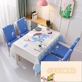 4個裝 餐桌椅子套罩餐椅茶幾桌布布藝北歐棉麻【小玉米】