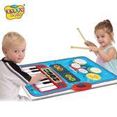 兒童寶寶爵士架子鼓電子琴鋼琴毯早教益智音樂女孩男孩玩具初學者 igo