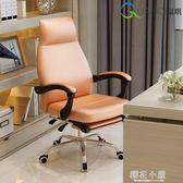泉琪 電腦椅可躺午休椅家用皮椅轉椅時尚老板椅辦公椅子休閑座椅igo『櫻花小屋』
