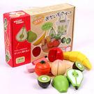 日本木盒 磁性水果切切看布袋兒童扮家家酒...