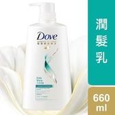 多芬日常修護潤髮乳660ml【愛買】