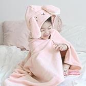 兒童浴袍 連帽浴巾兒童斗篷帶帽可穿寶寶洗澡吸水浴袍 3色