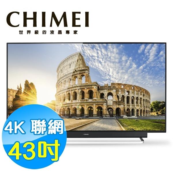 CHIMEI奇美 43吋 4K智慧聯網液晶顯示器 液晶電視TL-43R600(含視訊盒)