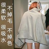 米蘭 浴巾成人全棉比柔軟超強吸水不掉毛大號男女家用加厚毛巾套裝