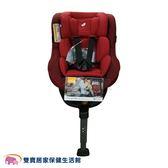 奇哥 Joie Spin360 isofix 0-4歲 全方位汽座 360度旋轉設計 紅色 安全座椅 安全汽座