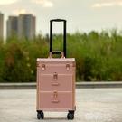 化妝箱 鋁合金拉桿化妝箱專業跟妝師大容量多層功能美甲紋繡工具收納箱子 MKS韓菲兒
