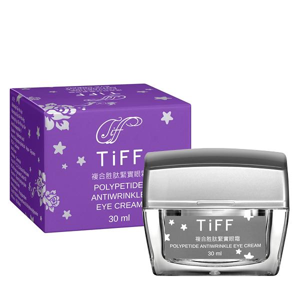 TiFF 提芙 複合胜肽緊實眼霜(30ml/罐)x1【滿三千贈凍齡時空精華油試用品x1 送完為止!】