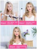 220v電捲髮棒大捲內扣神器韓國懶人捲髮器劉海燙髮器陶瓷不傷髮  夢想生活家