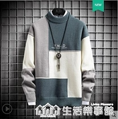 半高領毛衣男冬季新款韓版加厚款針織衫男士內搭保暖毛線衣服外套 樂事館新品