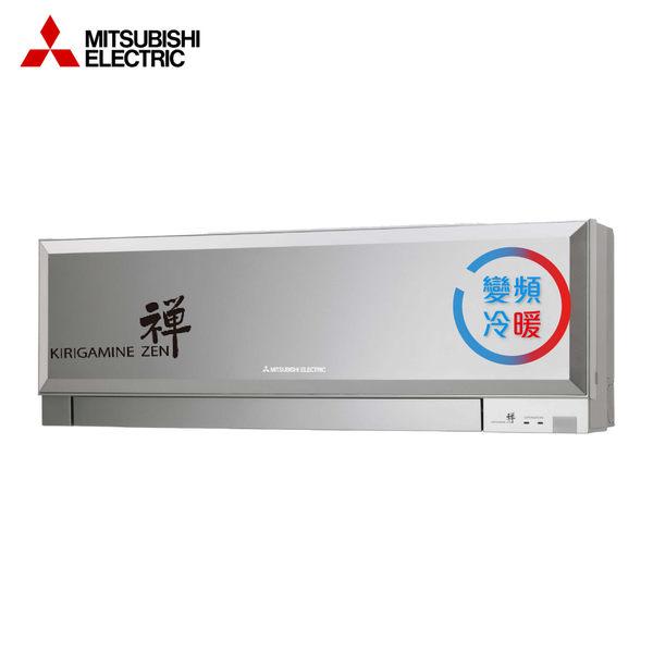 MITSUBISHI三菱 3-4坪 1級 變頻冷暖一對一分離式冷氣-銀 MSZ-EF25NA/MUZ-EF25NA 禪