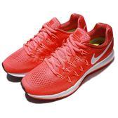 【五折特賣】Nike 慢跑鞋 Wmns Air Zoom Pegasus 33 紅 白 舒適緩震 運動鞋 女鞋【PUMP306】 831356-601