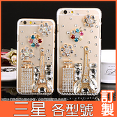 三星 A42 S21 A53 A72 Note20 ultra A30 A51 A71 note10+ 香水鐵塔 手機殼 水鑽殼 訂製
