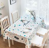 水磨石現代簡約防水棉麻桌布小清新北歐餐桌布布藝長方形茶幾桌布PH4606【3C環球數位館】