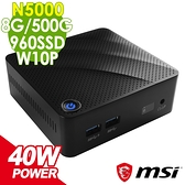 MSI CUBI 電視最佳拍檔 N5000/8GB/960SSD+500G/W10P 迷你電腦