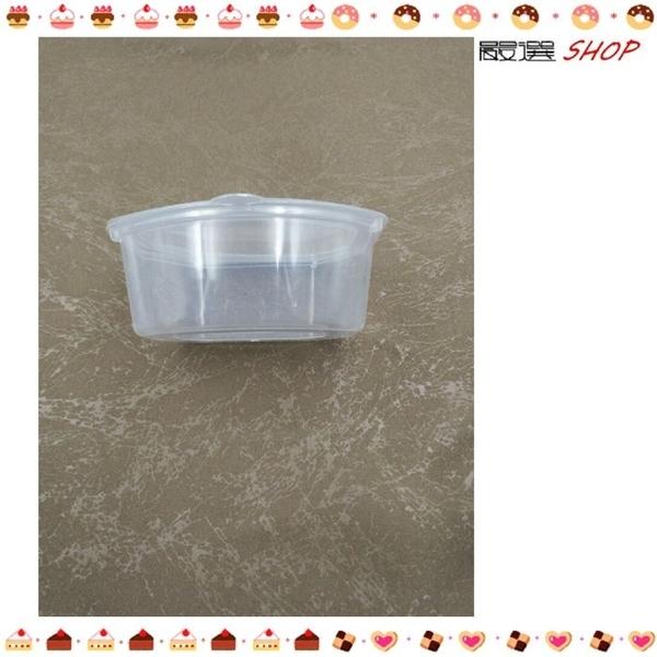 20入 85ML 六角杯 一體成形【S006】醬料杯 調味料 外帶盒 奶酪杯 試飲杯 塑膠杯 布丁杯