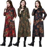 藏肉大碼毛呢連衣裙秋冬款洋氣媽媽裝寬鬆顯瘦長袖格子打底長裙女
