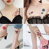 30張 紋身貼防水女遮疤痕腳踝性感鎖骨可愛小清新【匯美優品】