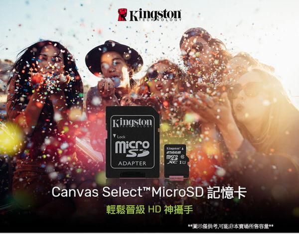 【免運+贈SD收納盒】金士頓 16GB U1 C10 micro SDHC R80MB/s 記憶卡(小卡)(附SD轉卡)X1【公司貨+終身保固】