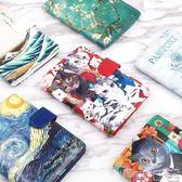 護照包 出國護照保護套證件包卡包多功能旅行收納包男女機票護照卡位皮夾 寶貝計畫