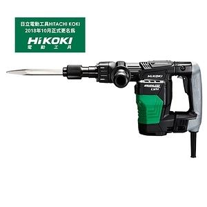 HiKOKI  H41SE 電動鎚(無刷馬達)