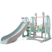 溜滑梯兒童滑滑梯秋千組合小型室內家用游樂園幼兒園寶寶小孩玩具XW【降價兩天】