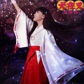 日本和服犬夜叉COS服裝全套桔梗巫女服 叮噹百貨