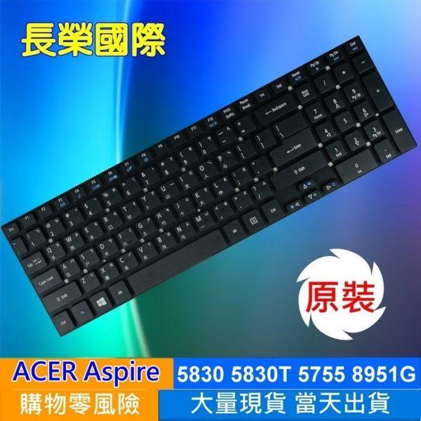ACER 全新 繁體中文 鍵盤 5830 Aspire 5830T 5830TG V3 V5 M5 5755 5755G 5951G 8951G