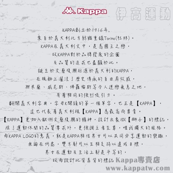 Kappa男針織長褲(合身版)D766-7232-7