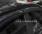 【車王小舖】豐田 Toyota 2014年 VIOS晴雨窗 VIOS無限款晴雨窗 vios晴雨窗 vios無限款晴雨窗