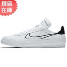 【現貨】Nike Drop-Type HBR 男鞋 休閒 復古 N.354 解構 皮革 白【運動世界】CQ0989-101
