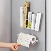 廚房保鮮膜架創意免打孔捲紙掛架紙巾架捲紙收納架冰箱側壁置物架 KOKO時裝店