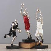 創意簡約現代籃球運動人物雕塑擺件藝術品客廳家居軟裝飾品小擺設ig
