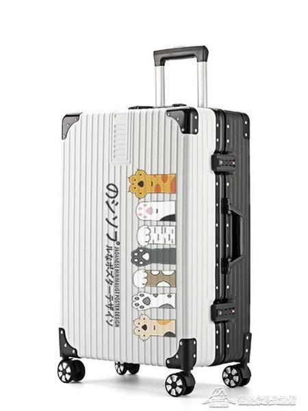 行李箱 行李箱女旅行箱男拉桿箱密碼皮箱子小型22寸【快速出貨】