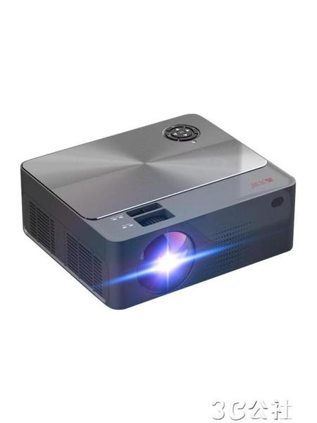 投影機 投影儀超高清家用辦公手機無線wifi小型便攜白天投墻上看電影 宿舍 3C公社YYP