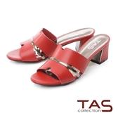 TAS鏤空剪裁拼接一字銀飾條粗跟涼拖鞋-熱情紅