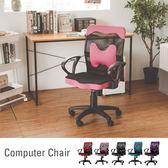 椅子 書桌椅 電腦椅【I0049】厚座高靠背網辦公椅 絢麗粉(附腰墊) MIT台灣製完美主義
